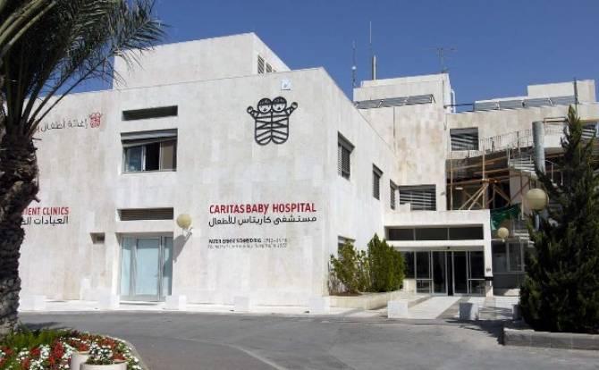 Caritas-Baby-Hospital