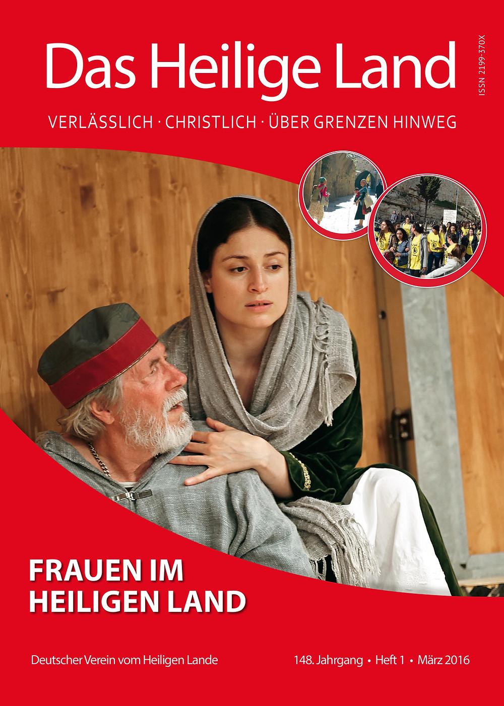 Das Heilige Land - Das Magazin des DVHL