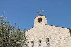 Brotvermehrungskirche, Tabgha, Israel, See Gennesaret, Heiliges Land
