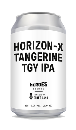 Beer Can_silver_Name_flat_HorizonX.png