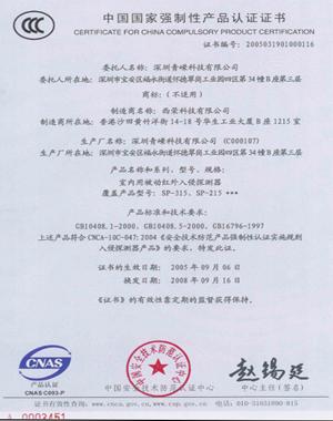 SP-215 315 3C  Certification