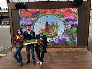комплекс городского хозяйства молодые лица ЖКХ, MUF2017, гбу озеленение