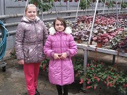 молодые работники ЖКХ, гбу озеленение, дети, школа,экскурсии