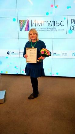 Еремина Маргарита Сергеевна, конкурс импульс, гбу озеленение, 3 место призеры, лучшая интернет реклама