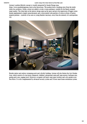 Indonesian Design Magazine
