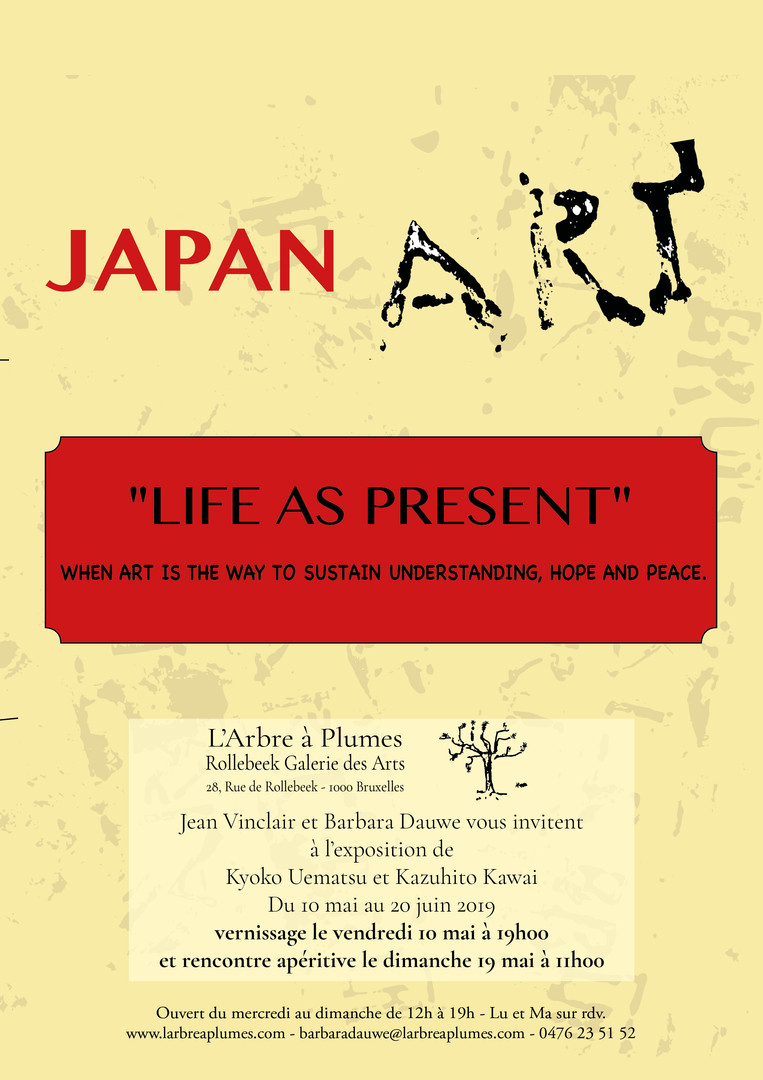 Life as present