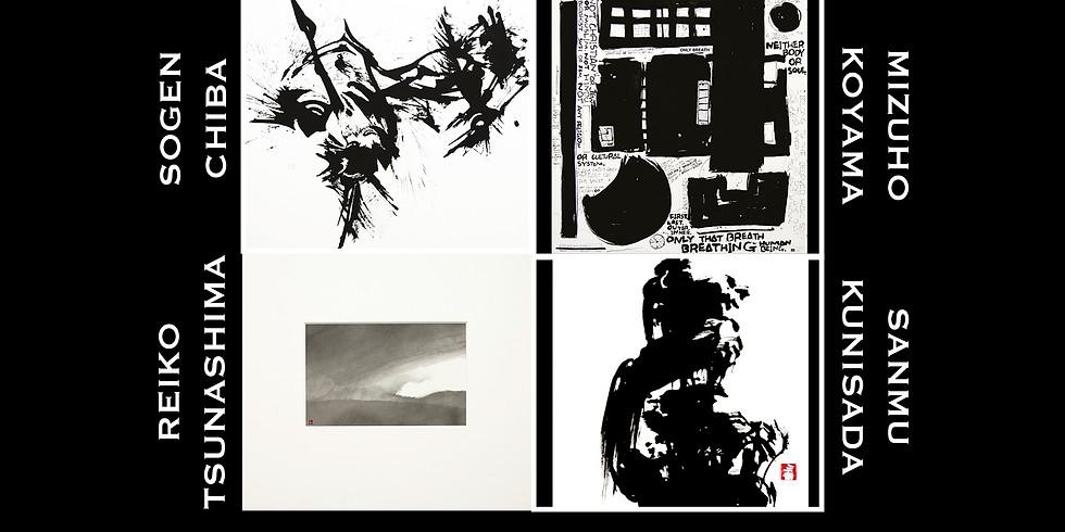 """l'Exposition """"Encre Noire, Soleil Levant"""""""