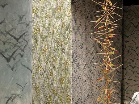 Art textile Art primitif contemporain