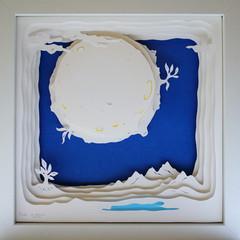 Paper Cut 3D -Radu. St. Poleac- Moon.JPG