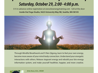 Special workshop on Saturday, Oct.29
