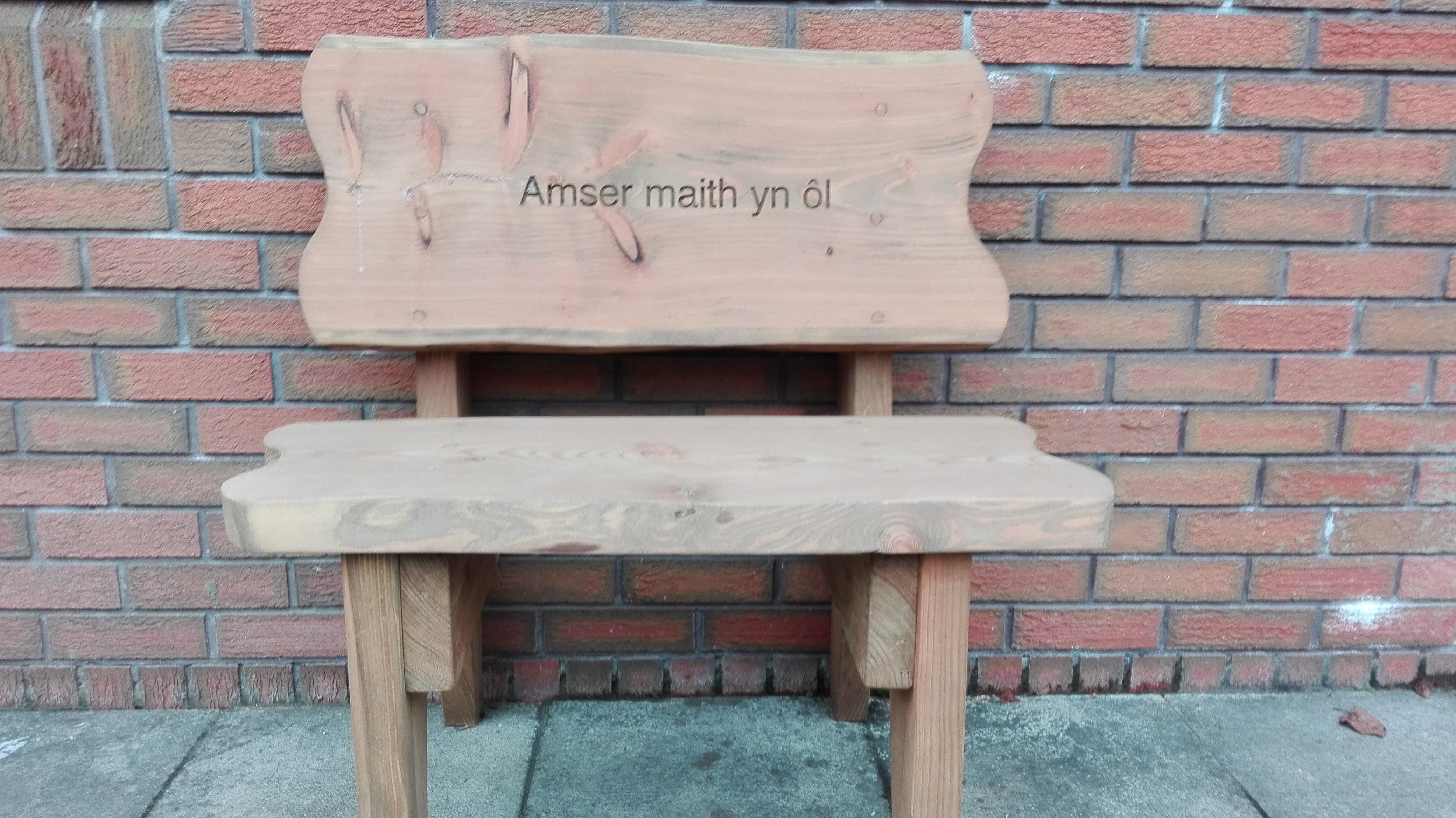 Photo bench