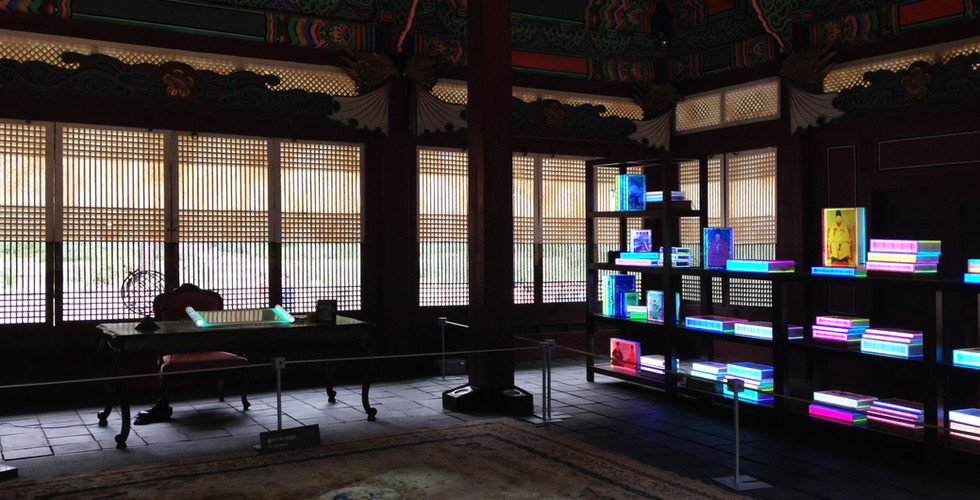 Installation view of The Luminous Days of Korean Empire, Deoksugung Outdoor Project, Seoul, 2017