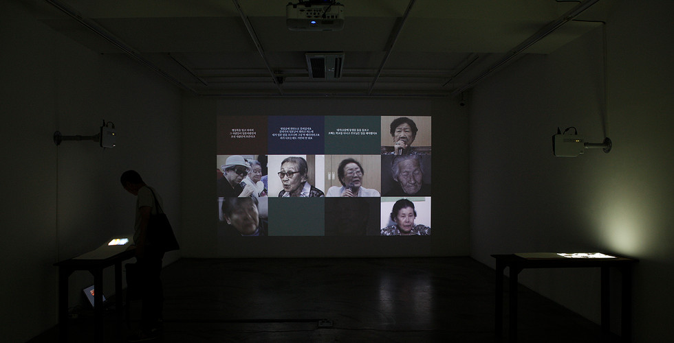 Installation view of solo exhibition The Concern of Book, The Consolation of Light, Gallery Simon, Seoul, 2014