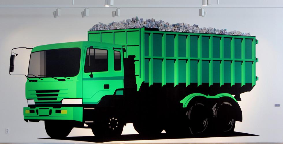 진개덤프, 2011, 시트지, 프린트 콜라주, 280 x 580 cm