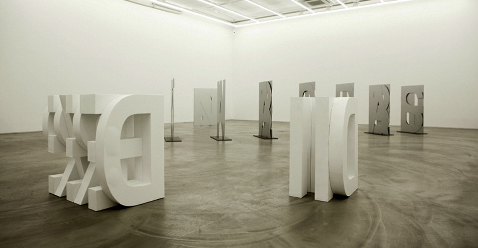 Installation view of solo exhibition, Object,Seeing, Gallery Simon, 2012