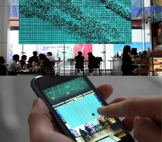 Array-C, 2011, Mobile device, LED display, computer, custome software, 530 x 320 cm