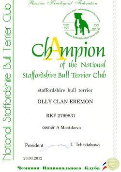 Olly Clan Eremon_Club CH