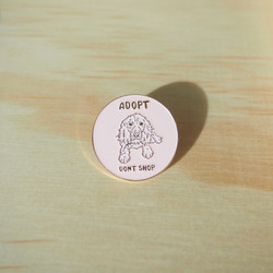 Adopt, Dont Shop
