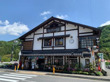 『清川村 道の駅』さんでつけ麺が購入できます📣