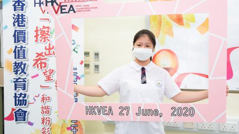 HKVEA-99.jpg