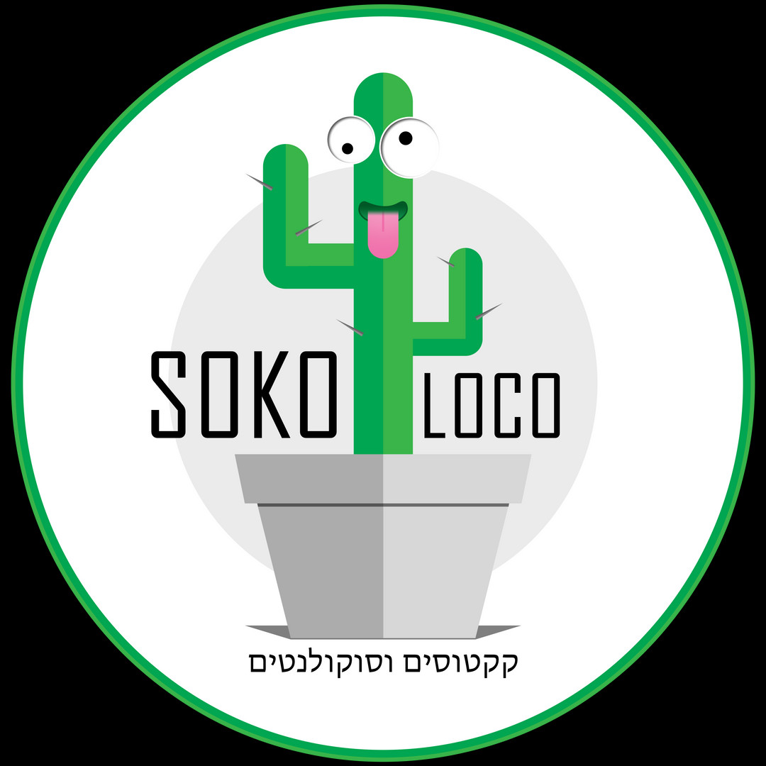 SOCOLOKO - LOGO.jpg