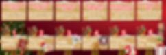 christmas expirance banner 2.jpg