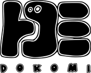logo_dokomi.png