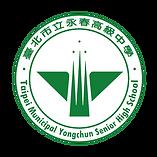 taiwan logo-03.png