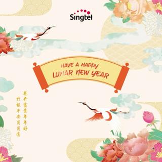 Singtel CNY E-Greeting Animation