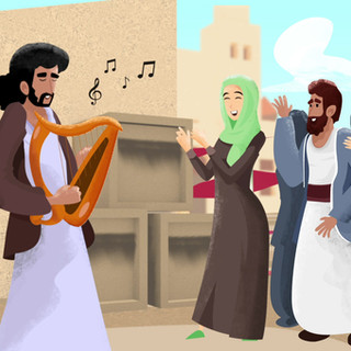 Book of Esther Animation