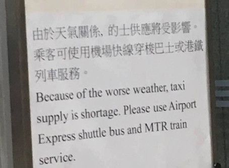 SCARY English from the MTR...