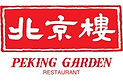 Miss Frances Peking Garden Maxim's Group F&B English corporate trainig