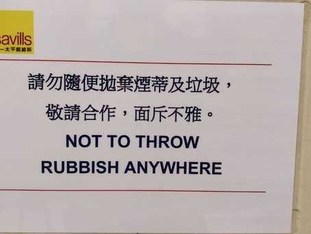 """Not to throw rubbish anywhere"", can you read? I'm talking to you!"