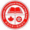 Canadian International School.jpg