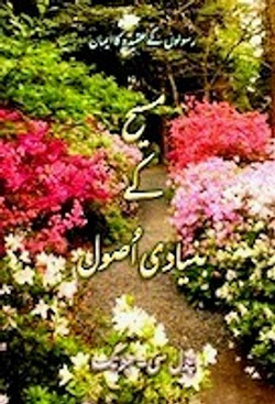 1582938463_UR11_S(pr)_edited_edited