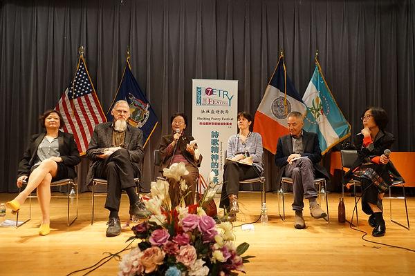 panelist.jpg