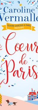 Le cœur de Paris (2016)