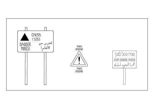 signage 5.jpg