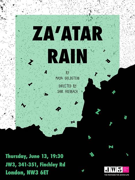 zaatar poster.png