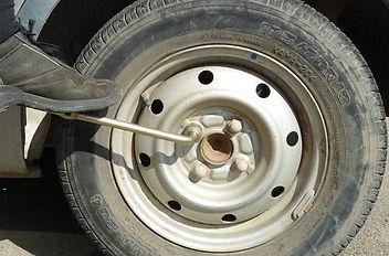 Открутить колесо