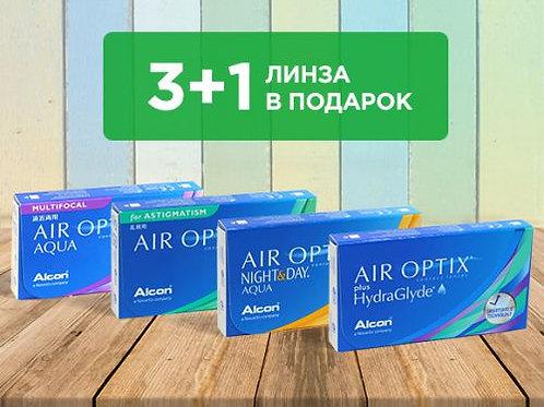 Air Optix plus Hydra Glyde