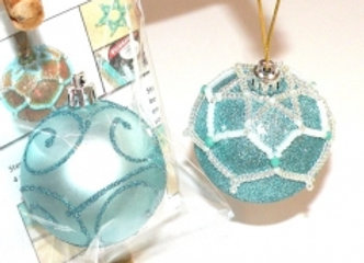 Beginners Beaded Bauble Cover - Aqua/Ice Blue