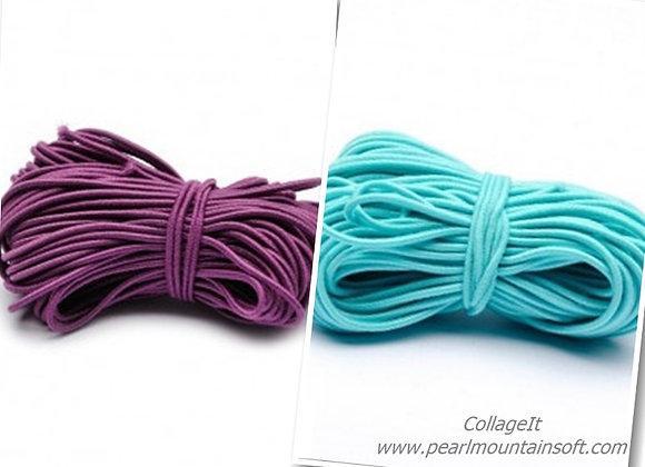 Elastic Cord 1mm - Purple or Turquoise