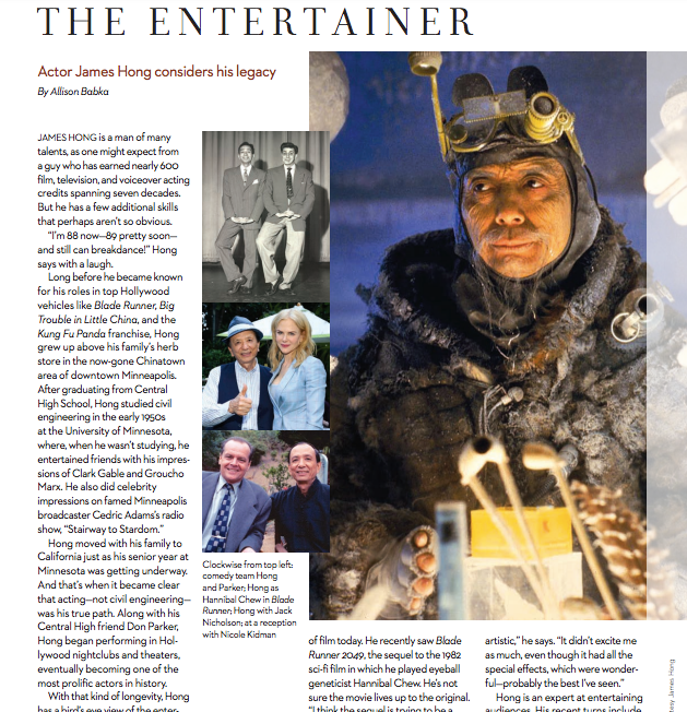 Winter 2018 Minnesota magazine spread with story and photos of actor James Hong