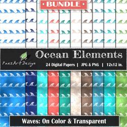 Ocean Elements: Waves Bundle {PaezArtDesign}