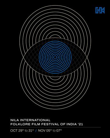 1 NIFFFI Date Poster3-20.jpg