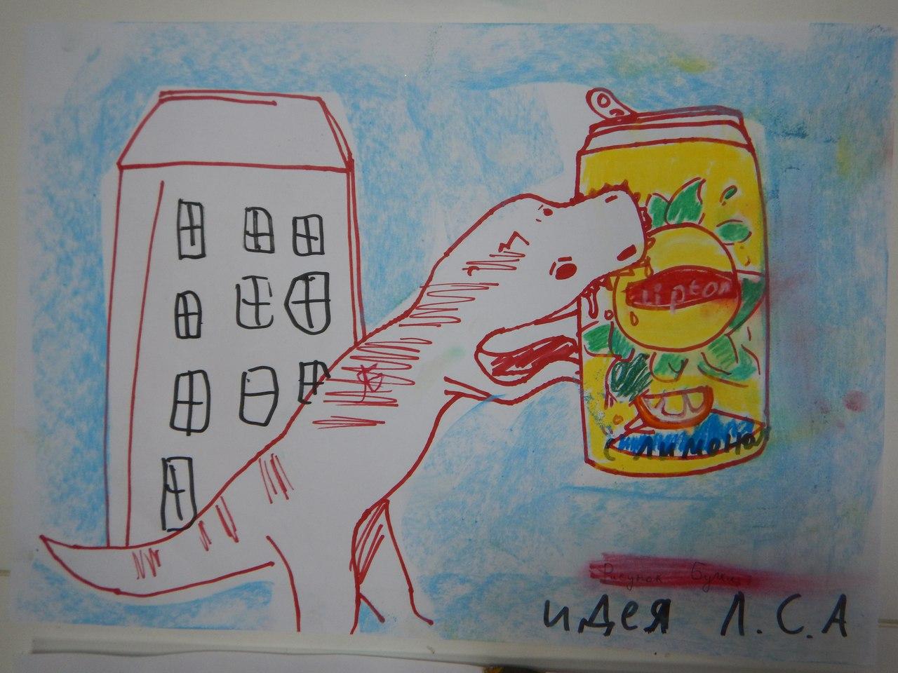 динозавры2