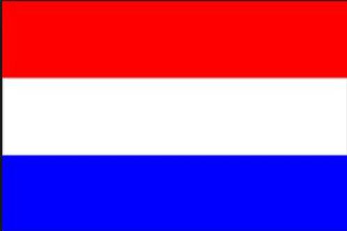 NETHERLANDS £16.65