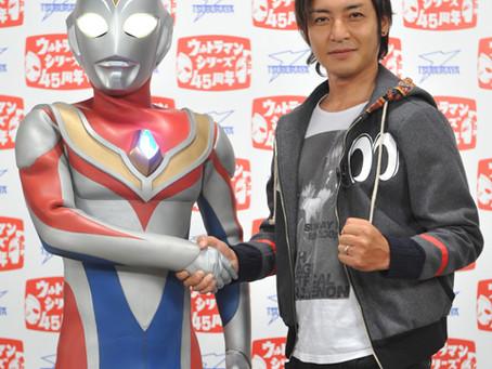 Ator de Ultraman em polêmica envolvendo ativista chinesa