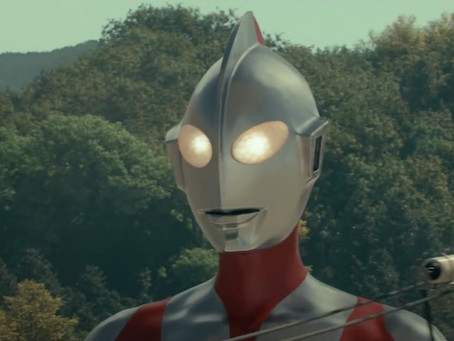 Cinema: Trailer de Shin Ultraman